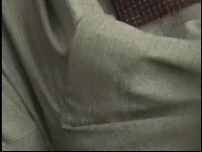 ノンケリーマンさんのだらしない日常。 スーツ男子 ゲイアダルトビデオ画像 100枚 77