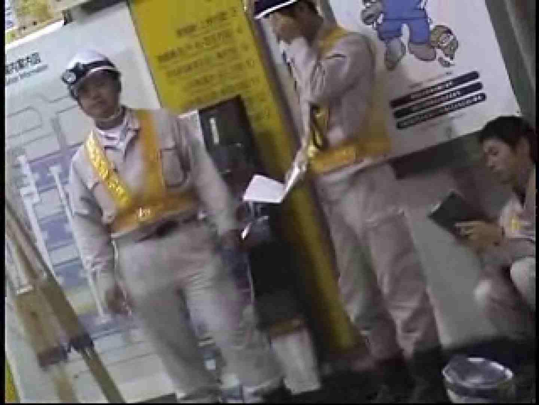 街行くサラリーマン達の股間具合を撮影 男・男・男 ゲイアダルトビデオ画像 96枚 16