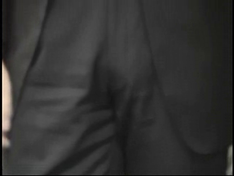 街行くサラリーマン達の股間具合を撮影 男・男・男 ゲイアダルトビデオ画像 96枚 23
