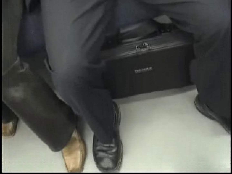 街行くサラリーマン達の股間具合を撮影 男・男・男 ゲイアダルトビデオ画像 96枚 30