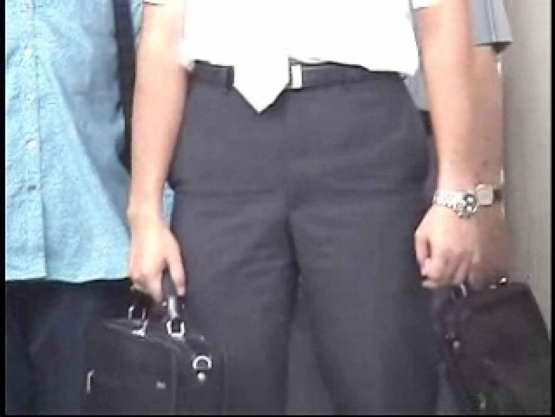 街行くサラリーマン達の股間具合を撮影 リーマン系男子 | 覗きシーン  96枚 50