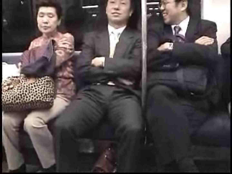 街行くサラリーマン達の股間具合を撮影 男・男・男 ゲイアダルトビデオ画像 96枚 51