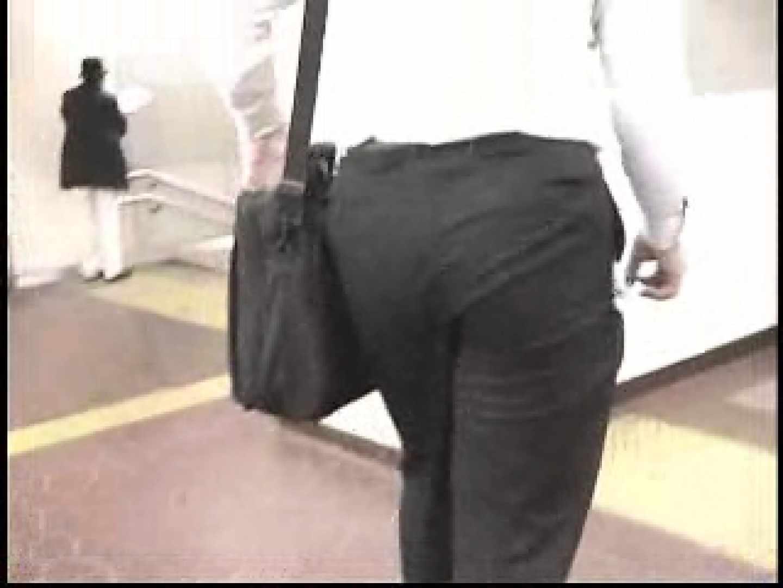 街行くサラリーマン達の股間具合を撮影 ノンケ ゲイSEX画像 96枚 52