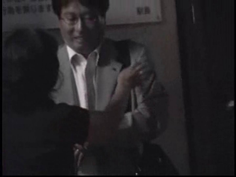 街行くサラリーマン達の股間具合を撮影 男・男・男 ゲイアダルトビデオ画像 96枚 65