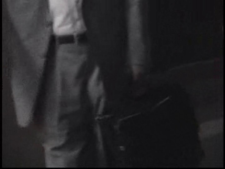 街行くサラリーマン達の股間具合を撮影 スーツ男子 ゲイアダルトビデオ画像 96枚 69