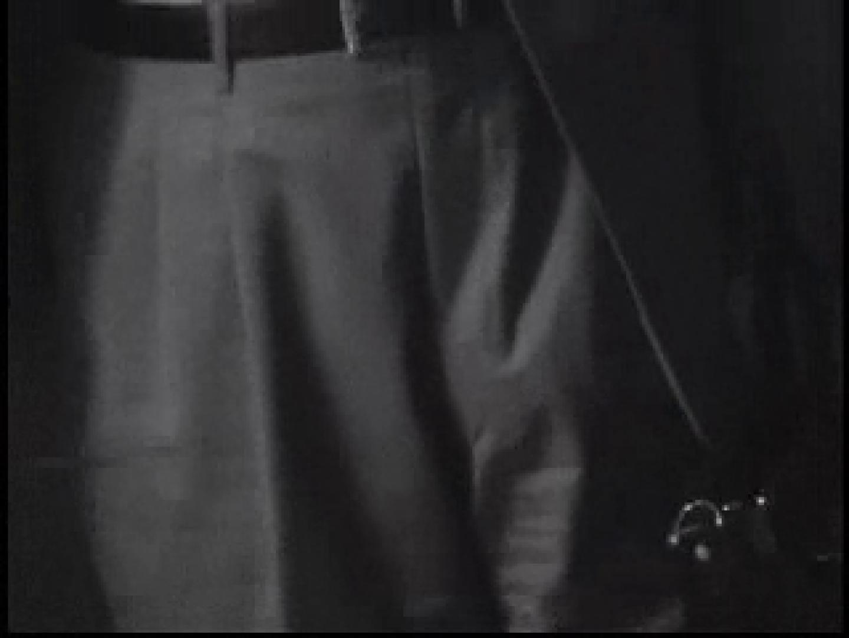 街行くサラリーマン達の股間具合を撮影 リーマン系男子  96枚 70