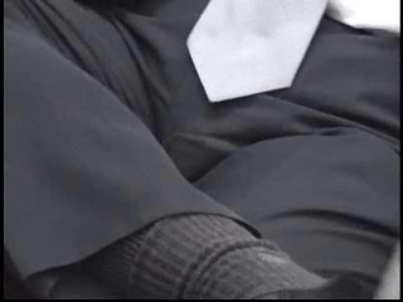 街行くサラリーマン達の股間具合を撮影 リーマン系男子 | 覗きシーン  96枚 78