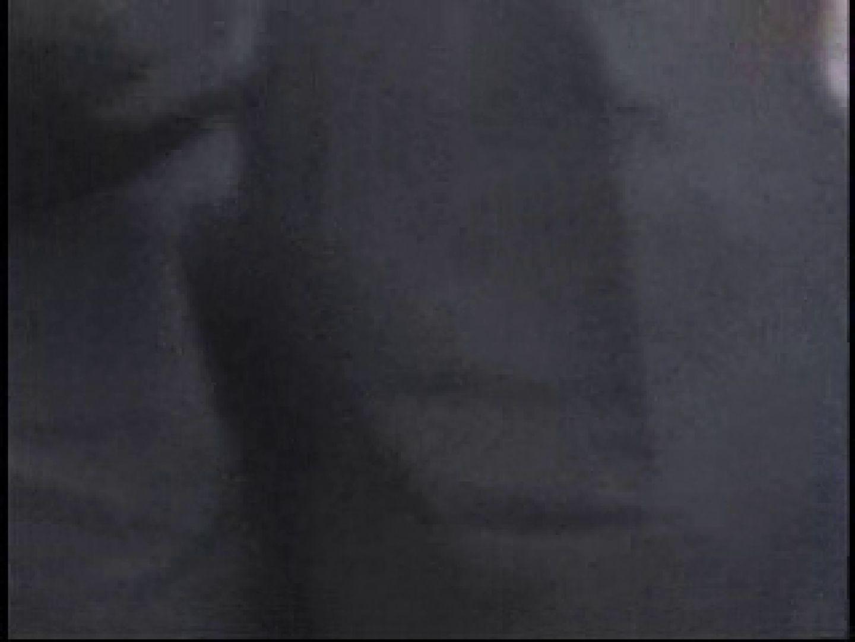 街行くサラリーマン達の股間具合を撮影 スーツ男子 ゲイアダルトビデオ画像 96枚 83