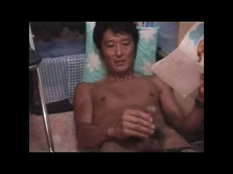 ノンケ男のオナニー撮影 オナニー編 ゲイ無修正画像 103枚 2