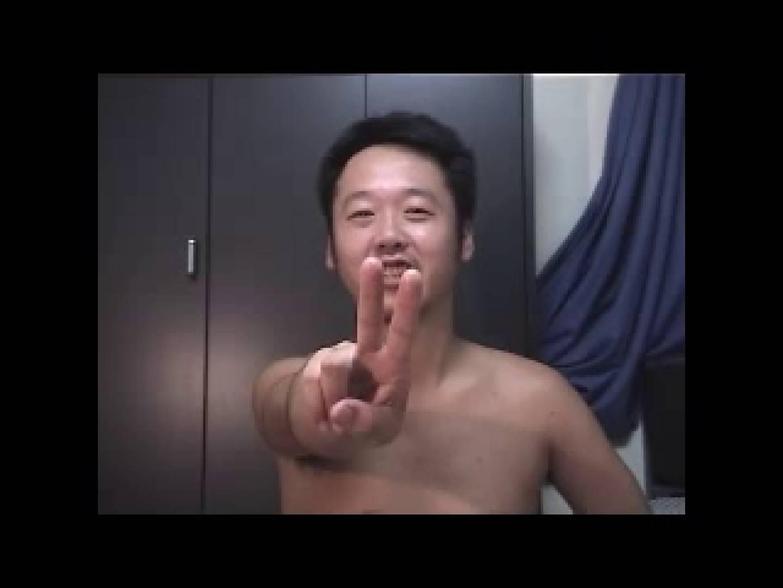 ノンケ男のオナニー撮影 ガチムチ男子 しりまんこ画像 103枚 29