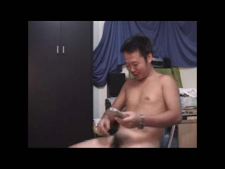 ノンケ男のオナニー撮影 手コキ技あり ゲイセックス画像 103枚 34
