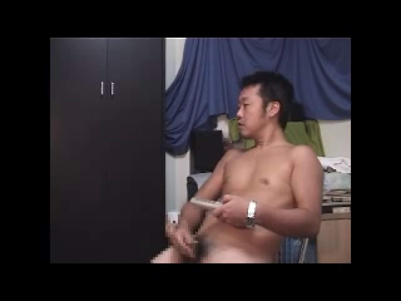 ノンケ男のオナニー撮影 イケメンのゲイ達 おちんちん画像 103枚 36