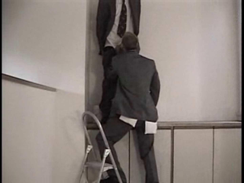 性欲旺盛!スーツ着用の外人リーマンとヤる! 洋物男子 ちんぽ画像 106枚 29