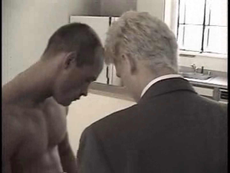 性欲旺盛!スーツ着用の外人リーマンとヤる! 男子モデル ちんぽ画像 106枚 32