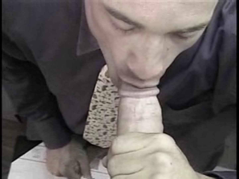 性欲旺盛!スーツ着用の外人リーマンとヤる! イケメンのゲイ達 男同士画像 106枚 60
