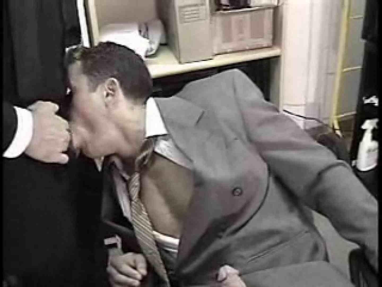 性欲旺盛!スーツ着用の外人リーマンとヤる! イケメンのゲイ達 男同士画像 106枚 93