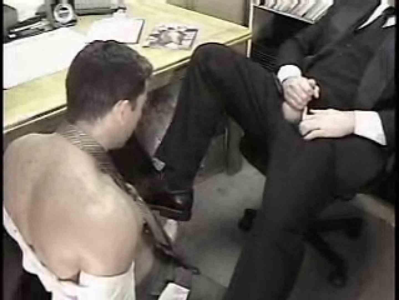 性欲旺盛!スーツ着用の外人リーマンとヤる! オナニー編 ゲイアダルト画像 106枚 101