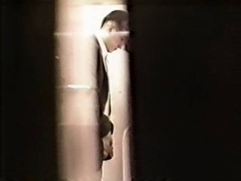 リーマン&ノンケ若者の公衆かわやを隠し撮り!VOL.5 覗きシーン  78枚 48