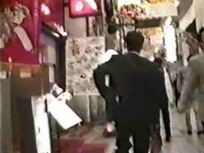 リーマン&ノンケ若者の公衆かわやを隠し撮り!VOL.5 スーツ男子 ゲイエロ動画 78枚 63