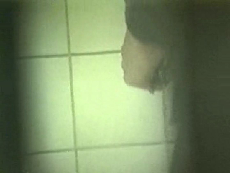 ガッツリかわや覗き洋人さん。(再UP) 完全無修正版 ゲイヌード画像 80枚 20