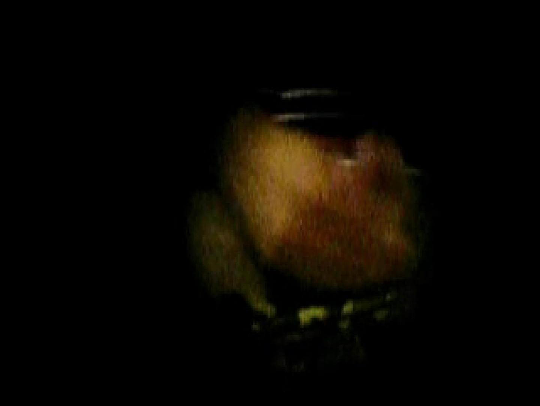 かわやを覗いてみたらオナニーしとりました。 完全無修正版 ゲイ丸見え画像 64枚 23