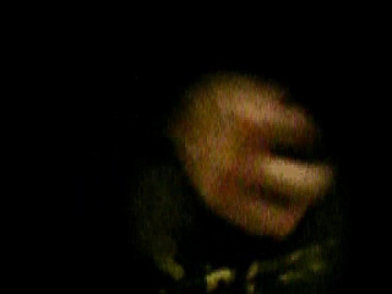かわやを覗いてみたらオナニーしとりました。 射精シーン ゲイ無修正動画画像 64枚 41