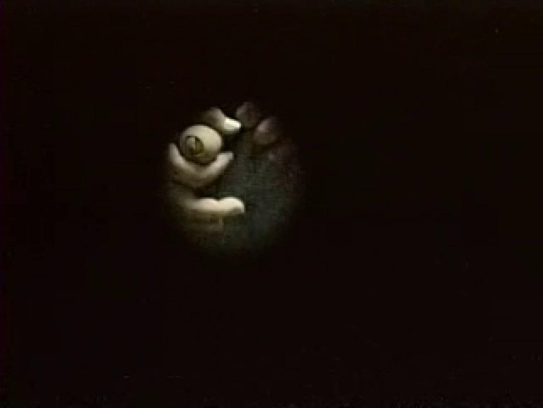 かわやを覗いてみたらオナニーしとりました。 覗きシーン ゲイヌード画像 64枚 60