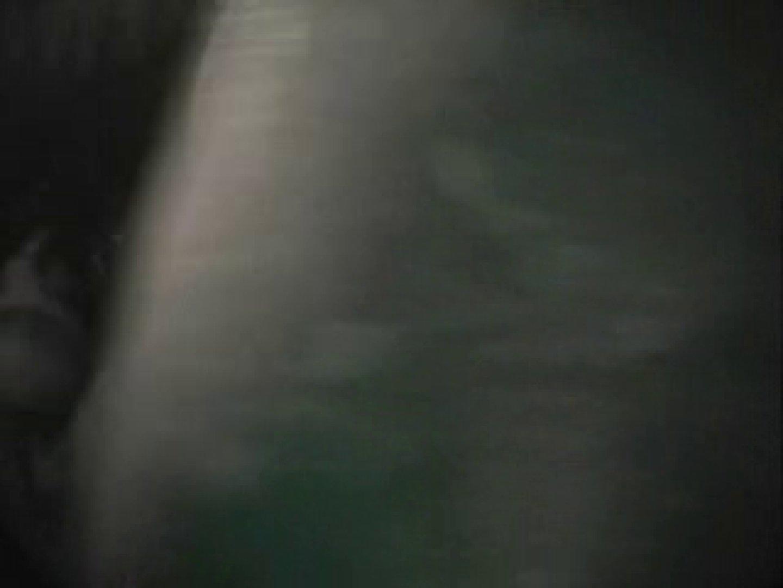 ここは銭湯・裸天国なんです! 完全無修正版 | 裸男子  69枚 61