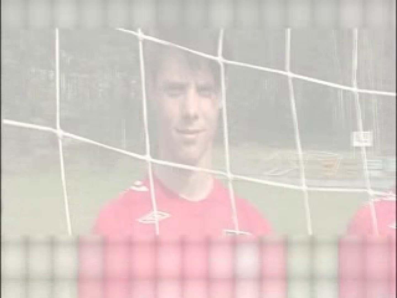 サッカー選手の日常VOL.2 シコシコ男子 ゲイ無修正動画画像 66枚 26