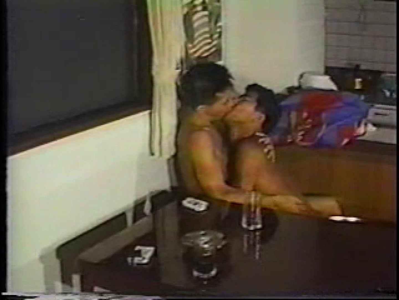 野外で何をやってるの!?Vol.2 男・男・男 | 入浴・シャワーシーン  102枚 41