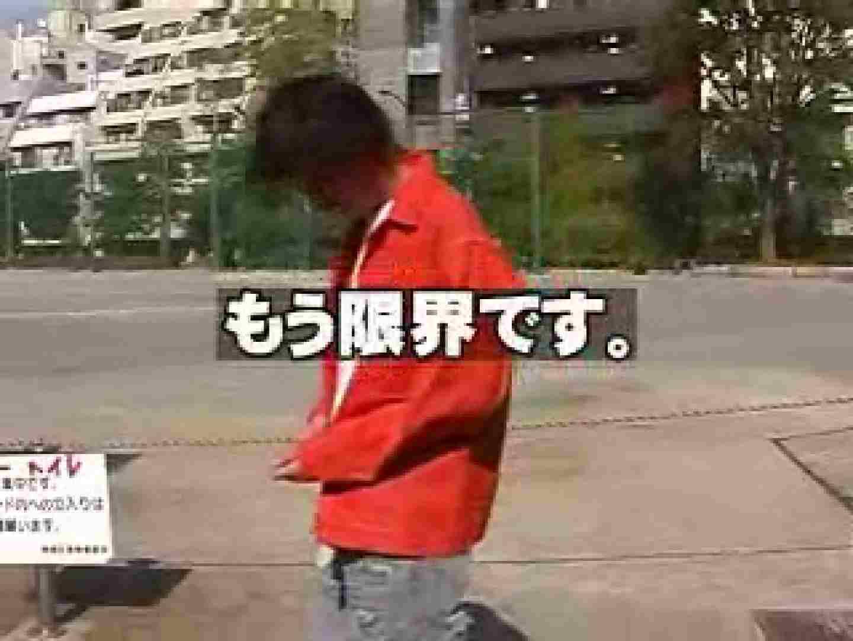 最高イメージ作品VOL.7 イケメンのゲイ達 ゲイSEX画像 86枚 82