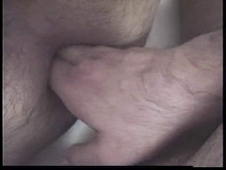 熊オヤジ体験記VOL.2 おやじ熊系男子 ゲイエロビデオ画像 80枚 7