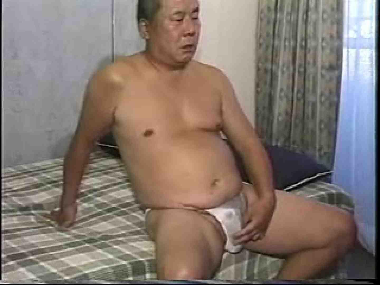熊おやじ伝説VOL.12 男・男・男 | 菊指  79枚 1