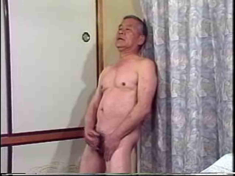 熊おやじ伝説VOL.14 オナニー編  72枚 63