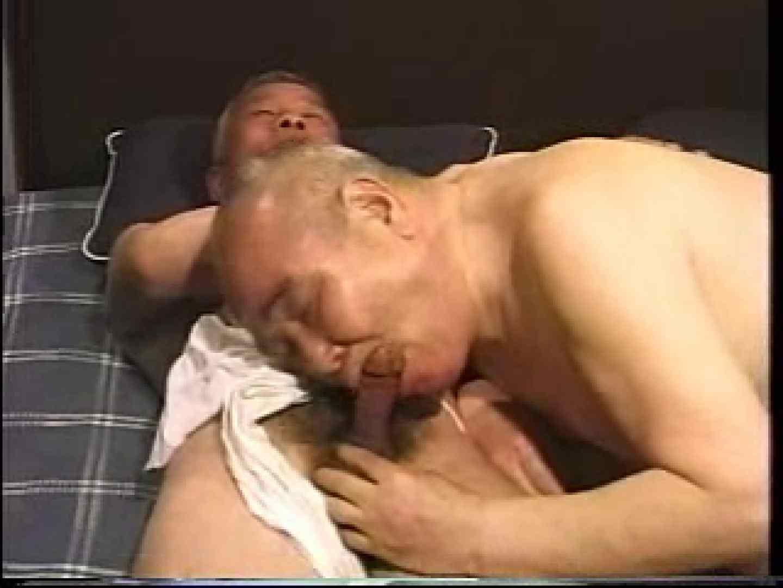 熊おやじ伝説VOL.14 完全無修正版 ゲイ無料エロ画像 72枚 72