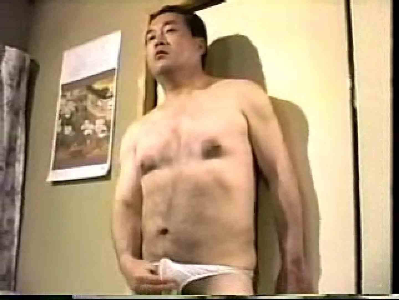 熊おやじ伝説VOL.20 裸男子 ゲイエロビデオ画像 97枚 5