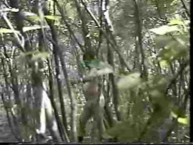 熊おやじ伝説VOL.20 裸男子 ゲイエロビデオ画像 97枚 77