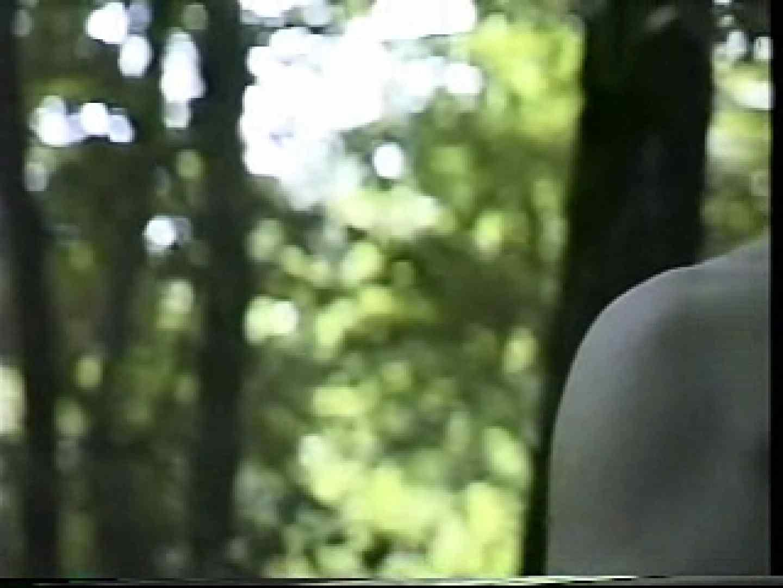 熊おやじ伝説VOL.20 アナルオナニー ゲイエロビデオ画像 97枚 78