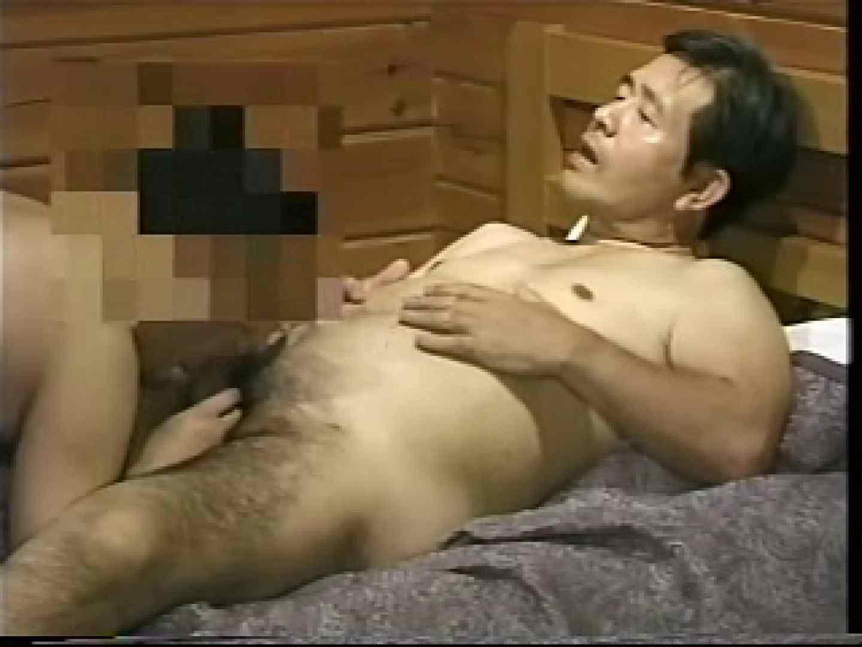 熊おやじ伝説VOL.20 アナルオナニー ゲイエロビデオ画像 97枚 94
