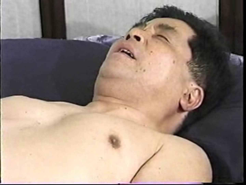熊おやじ伝説VOL.23 菊指 ゲイモロ見え画像 69枚 47
