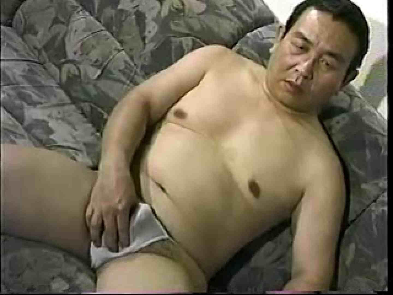 熊おやじ伝説VOL.26 おやじ熊系男子 ゲイ精子画像 56枚 16