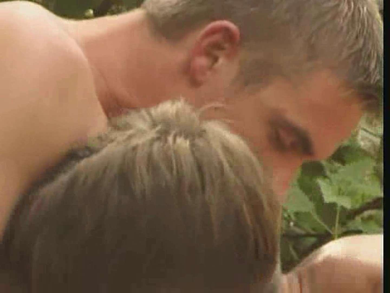 野外でセックスするのはお好きできすか? 野外・露出 尻マンコ画像 82枚 20