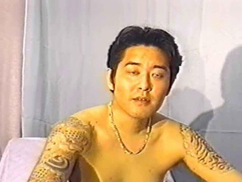 90sノンケオナニーボーイズ特集!CASE.1 スジ筋系男子 ゲイえろ動画紹介 82枚 66