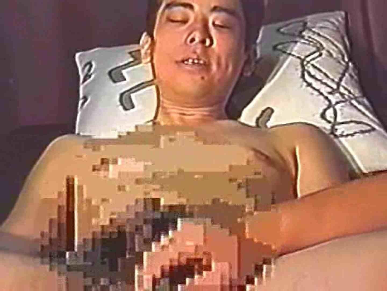 90sノンケオナニーボーイズ特集!CASE.14 サル系男子 ゲイ精子画像 97枚 69