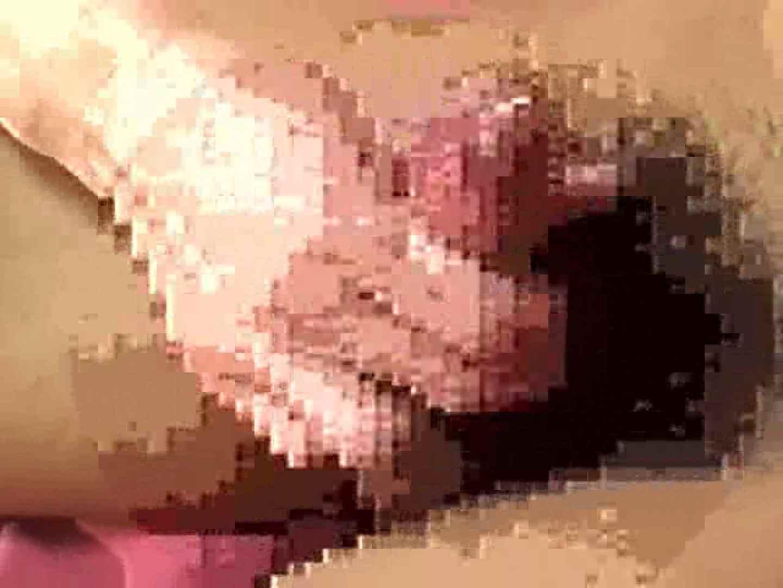 90sノンケオナニーボーイズ特集!CASE.15 リーマン系男子 ゲイモロ見え画像 102枚 19