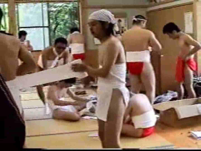 Japan of祭り!VOL.2 スジ筋系男子 ゲイ無修正画像 108枚 16