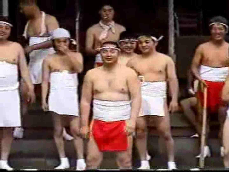 Japan of祭り!VOL.2 男・男・男 ゲイアダルトビデオ画像 108枚 99