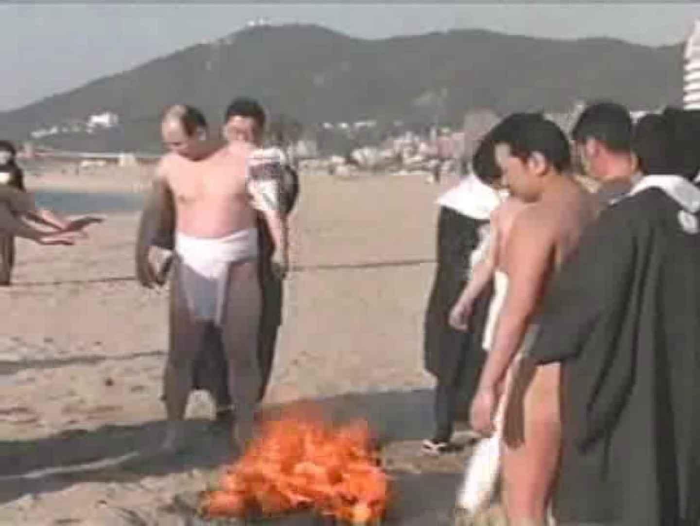Japan of祭り!VOL.3 おやじ熊系男子 | スポーツ系男子  98枚 66
