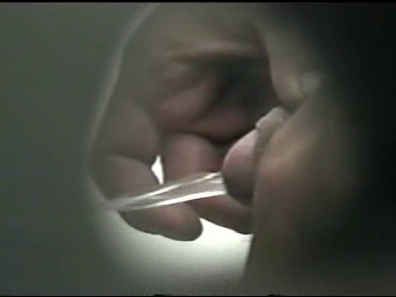 Theかわや覗き!VOL.2 男・男・男 おちんちん画像 74枚 30