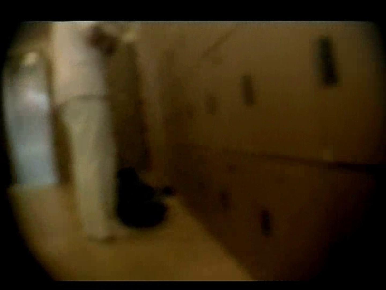 中年ノンケ男達のお風呂場は覗く! 覗きシーン | 完全無修正版  79枚 1